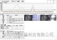 青鳉鱼法水质生物毒性预警系统 BS-2018