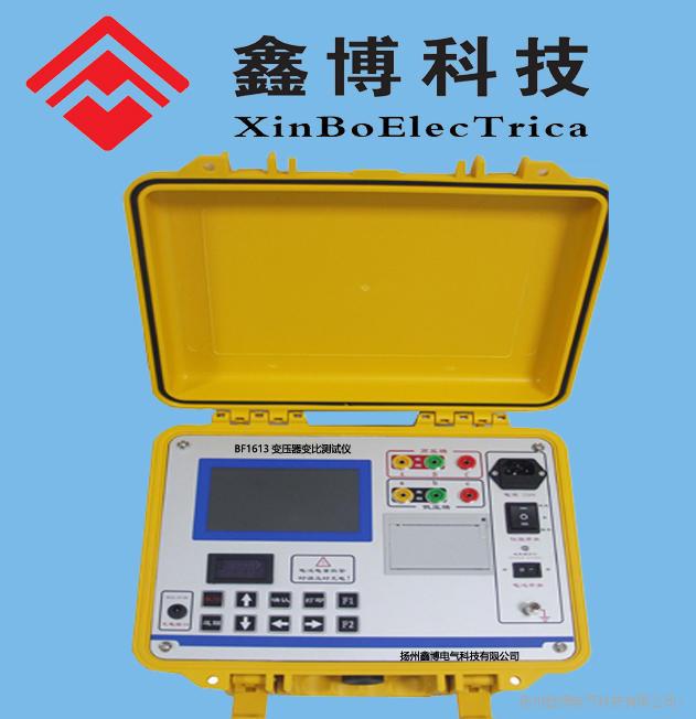 变压器变比测试仪(带电池)