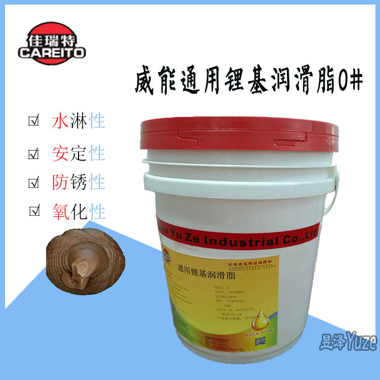 佳瑞特0#威能通用润滑脂15KG耐高温黄油润滑脂轴承专用