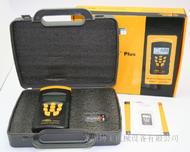 AR-841超声波测距仪20米测距仪