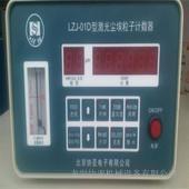 尘埃粒子计数器 空气尘埃粒子计数器 激光尘埃粒子计数器