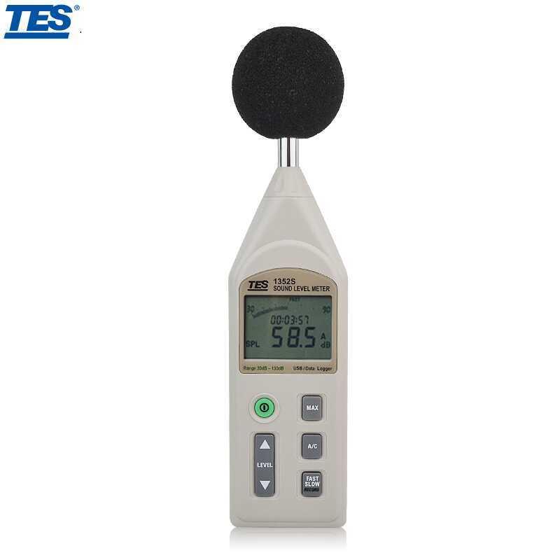 手持式噪声监测仪TES-1357便携式分贝计