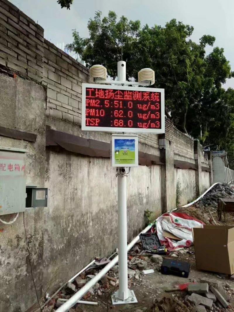 乐山市中心城区建筑工地安装扬尘在线监测设备