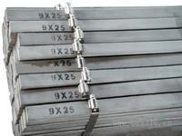 304不锈钢扁钢 100*14现货供应 可切零零卖