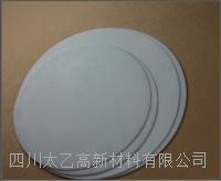 耐腐蝕高強度PTFE圓板
