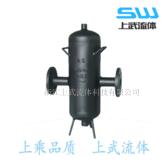 AS型铸钢汽水分离器