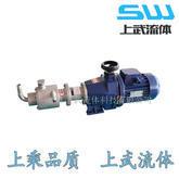 GC型不锈钢自吸螺杆泵卫生泵
