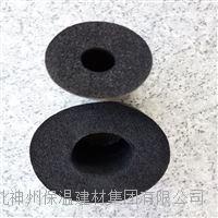 北京橡塑保温管价格-北京橡塑保温管经销商报价