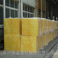 32KG玻璃棉板價格-玻璃棉板厚度-礦棉玻璃棉板生產廠家