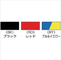 白光Tip SB型 T18-SB