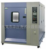 三槽冷熱衝擊試驗箱