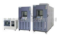 高低溫濕熱試驗箱 高低溫試驗箱 高低溫濕熱交變試驗箱