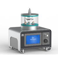 小型二合一镀膜仪 TN-EVS180G-LV