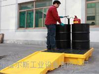 东莞化学品油桶托盘 防泄漏托盘 四桶托盘(1200元)另有单桶/两桶型号