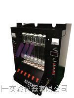 鄭州廠家粗纖維測定儀CY-CXW-6應用范圍