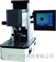 "JMHVS-5/10/30/50V""奧龍芯""精密視覺維氏硬度計"