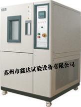 恒温恒湿箱 GDS-系列-010