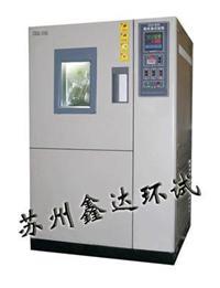 高低温试验箱 GDJW-010