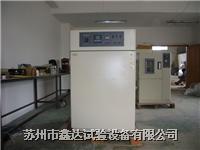 高温恒温箱 GHX-225