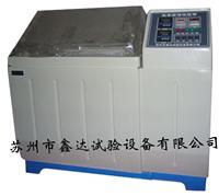 盐雾试验箱、盐雾腐蚀试验箱-试验 YWX/Q