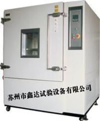定温定湿试验箱-100 GDS-系列