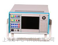 微机继继保测试仪装置
