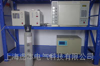 承裝/油色譜分析儀 GY6010
