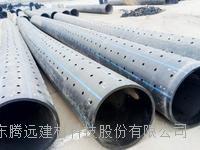 PE打孔滲透管廠家直銷可定制 pe100
