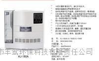 家用无耗材除甲醛水洗空气净化器 KGJ-180A