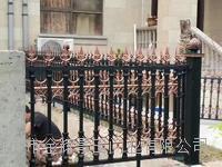 庭院铝艺围栏 040