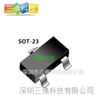 60V 雾化器MOS管 60V 3A SOT-23 LED灯MOS  HN2310