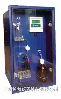 在线钠离子监测仪