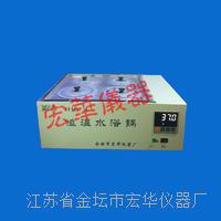 防干燒數顯恒溫水浴鍋 HH-4