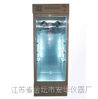 光照培養箱 250D