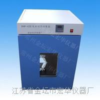 電熱培養箱  DHP260