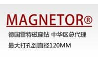 德国 Magnetor