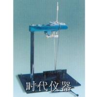 QHD 摆杆阻尼试验仪(价格特优)