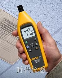 Fluke 971 温度湿度测量仪(价格优惠)