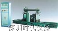 YYQ系列卧式硬支承平衡机