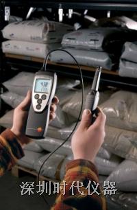 德国德图testo 625温湿度仪(价格特优)