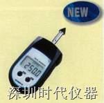 PH-200L手持激光数字转速表