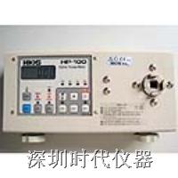 HP-100数字扭力测试仪/HP-100扭力仪