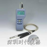 KANOMAX A533智能型环境测试仪 (价格特优)