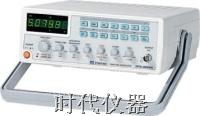 GFG-8255A信号发生器|GFG-8255A函数信号发生器