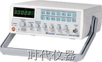 GFG-8219A信号发生器|GFG-8219A函数信号发生器