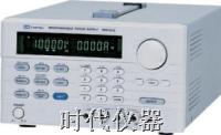 PSM-3004可编程电源