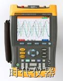 福禄克万用示波表FLUKE124|手持式示波器FLUKE124