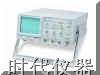 固纬GOS-6200 200MHz 游标读直读式模拟示波器|GOS-6200模拟示波器