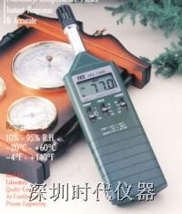 TES-1360A数字式温湿度计(价格优惠)