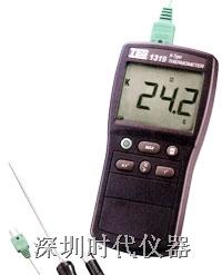 泰仕TES-1319A温度计,TES-1319温度计